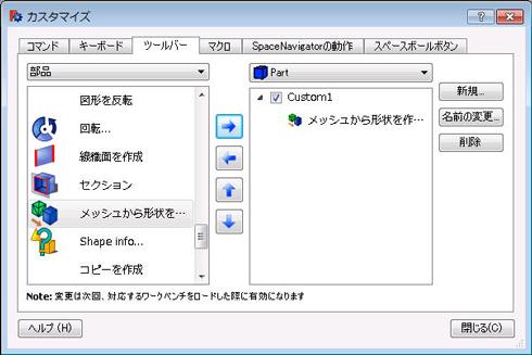 yk_FreeCADsolid_05.jpg