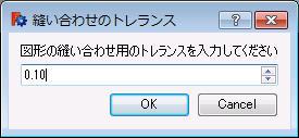 yk_FreeCADsolid_06.jpg