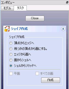 yk_FreeCADsolid_08.jpg