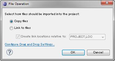 Photo03:「コピーかリンクか」を選ぶ。「Link to file」を選ぶと、現在展開した場所から読み込むことになりちょっと不便なので、プロジェクトディレクトリにコピーするほうを選んだ