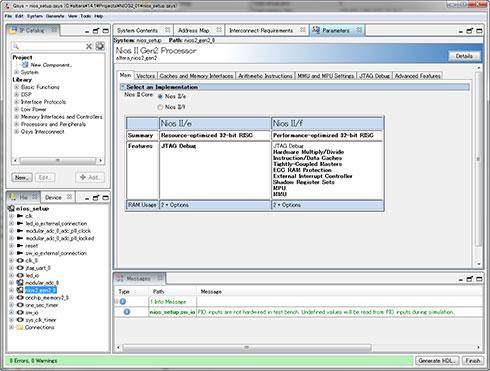 CPUコアを「Nios II/e」にするとリソース最適モードとなり余分なオプションは一切使えず性能も低い