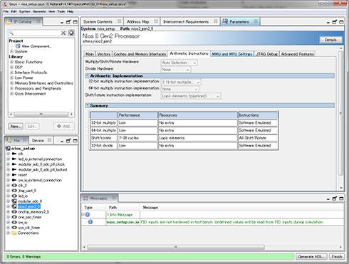 Photo15:乗除算性能が必要な場合はNios II/fではこれらをハードウェアで実行させることも可能。デフォルトはソフトウェアエミュレーションなので遅い
