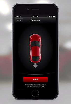 「Summon」のスマートフォンアプリの画面