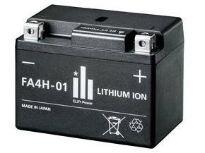 エリーパワーがホンダ・レーシングに供給する二輪車用リチウムイオン電池のイメージ