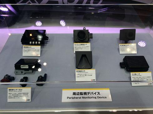 三菱電機はカメラやミリ波レーダーだけでなくさまざまな周辺監視用センサーを開発している