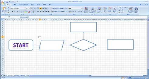 Excel方眼