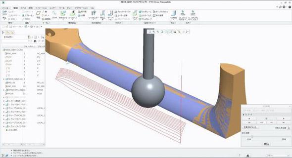 CreoのCAMオプションにより、職人が手加工で削り出すのと同じように木目方向を意識した加工パスを作成できるようになった