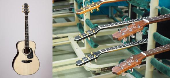 良質なギター作りに懸ける職人たちの仕事。その業務効率向上や課題解決にPTCの「Creo」が存分に生かされている