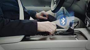 そのまま運転席に座ればエンジン始動も行える