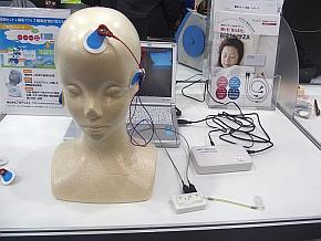 「脳波センサーZA」の電極貼り付けイメージ