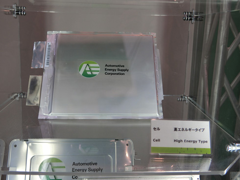 日産自動車の電気自動車「リーフ」に搭載されているリチウムイオン電池のセル