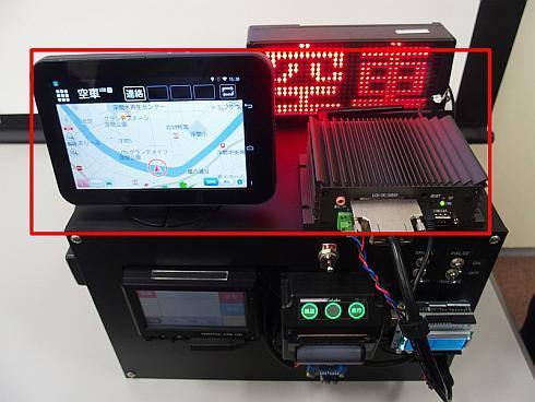 VIAとJapanTaxiが共同開発した車載IoT端末