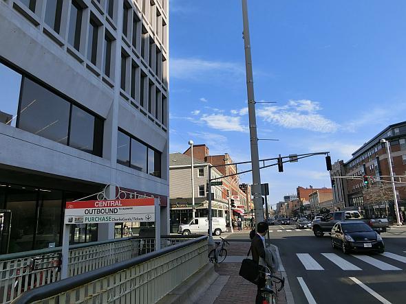 マサチューセッツ州ケンブリッジ市内にあるニュアンスのNLU開発拠点