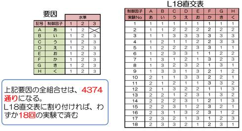 yk_tmkoma_03.jpg