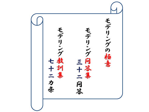 hi_ok01.jpg
