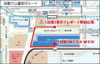 hi_wg02.jpg