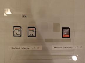 クラウドサービスや自動運転の普及、IoT(モノのインターネット)に向けて信頼性を向上した「SanDisk Automotive」「SanDisk Industrial」シリーズ