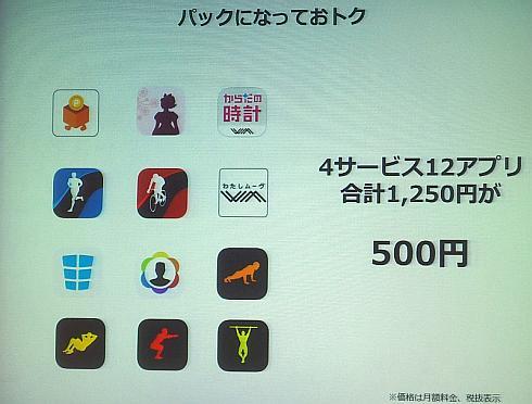 http://image.itmedia.co.jp/mn/articles/1604/04/sp_160404docomo_01.jpg