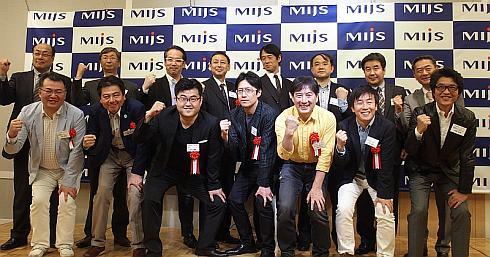 会見に参加したMIJSの理事