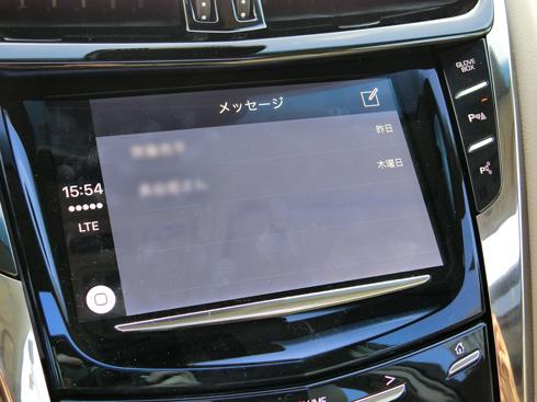 CarPlayのメッセージアプリを選択して表示されるのはここまで。送信者を選択しても文面を見ることはできない
