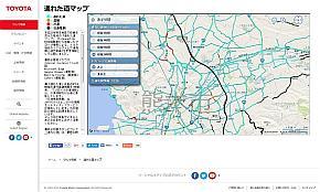 最新の「通れた道マップ」