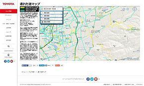 以前の「通れた道マップ」