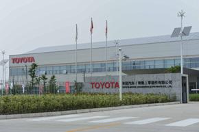 トヨタ自動車(常熟)部品有限会社ではハイブリッド用トランスアクスルの他、小型車向けCVTを生産している。CVTを日本以外で生産するのもトヨタ自動車としては初めてだった