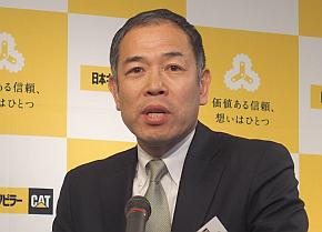 日本キャタピラーの矢口教氏