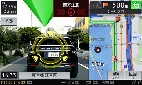 衝突の可能性が高い速度で接近した場合に音と画面表示によって警告する