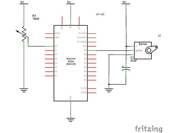 Arduino Nanoからのサーボモーター制御