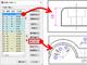 CAD図面から寸法値・誤差の数値を抽出する自動寸法認識ツールを発売