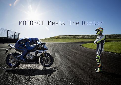 「MOTOBOT」とロッシが初対面する