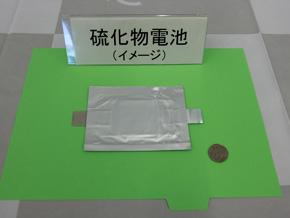 硫化物電池