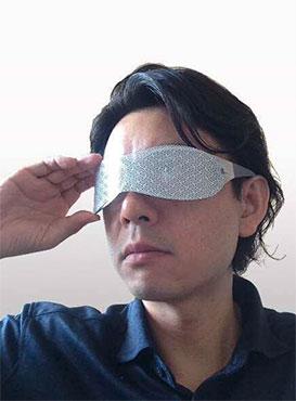 「PrivacyVisor」