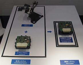 従来システムだと車高センサーとレべリングECU、ワイヤーハーネスが必要だったが、加速度センサーを使ったシステムはレべリングECUだけで済む