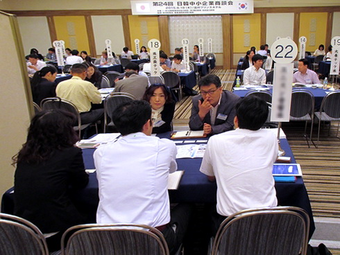 前回の日韓中小企業商談会の様子