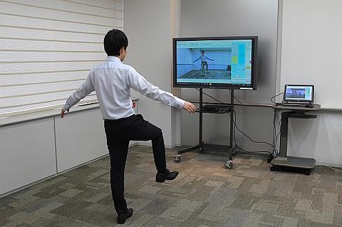 キヤノンMJグループが開発した運動機能測定システム「ロコモヘルパー」の測定イメージ
