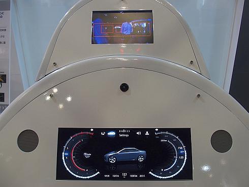 ディスプレイメーターと車載カメラによる移動物検知の画面