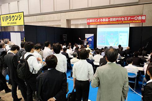 ESEC2016にて開催された「IoTに最適なデバイスは? -Microsoft IoT戦略 -」の様子