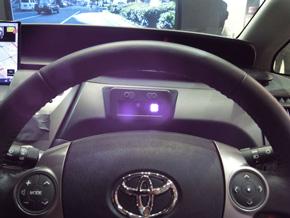 視線検知技術を活用し、安全かつ効果的に運転中の情報提供を行う