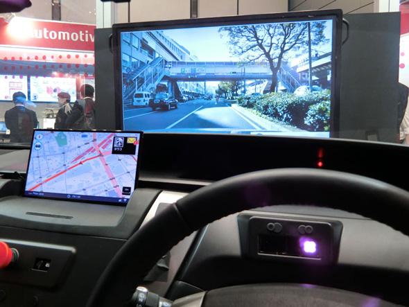 右折した後、運転負荷が減少してから緊急性の低い情報を通知する