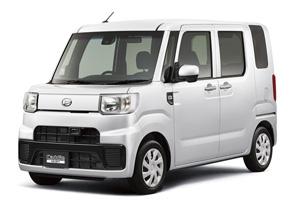 ダイハツ工業が発売した新型軽商用車「ハイゼット キャディー」