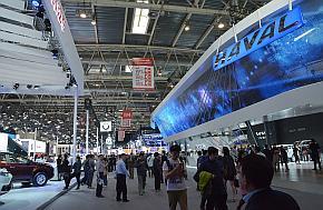 第14回北京モーターショーの会場風景