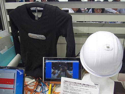 作業員の状態管理に用いる衣料型ウェアラブルシステムとヘルメット、顔認証による入退場管理の画面