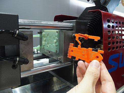 会場では「デジタルモールド」を使った射出成型のデモンストレーションを実施
