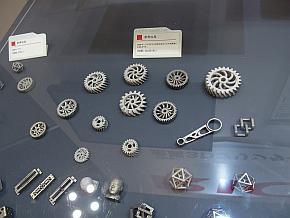 リコーが開発中の金属3Dプリンタ技術を用いた出力事例。ステンレスのSUS316L