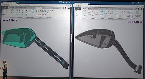 切削加工や射出成型を前提とした当初の設計(左)と3Dプリンタ出力を前提にした設計(右)の重量の比較