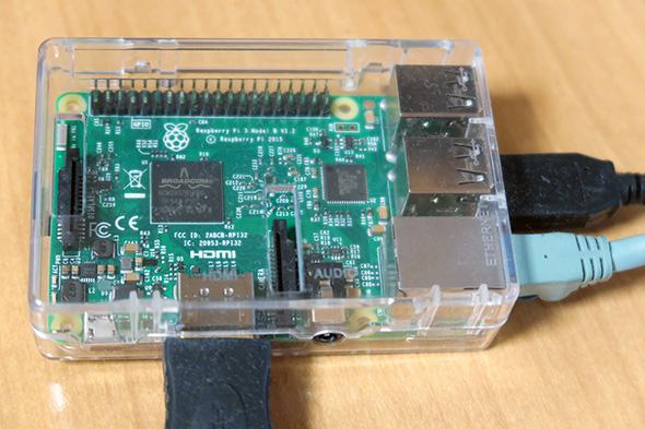 必要ではないがRaspberry Pi 3用ケースなどもあると扱いやすくなる