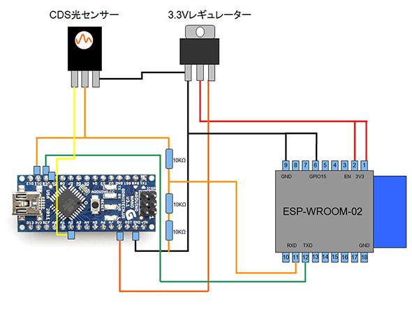 CdS光センサーを使った結線