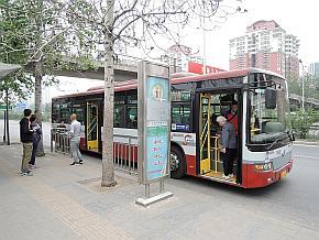 路線バスはワンステップ車両が最大勢力